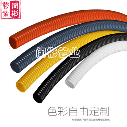 多种色彩尼龙管